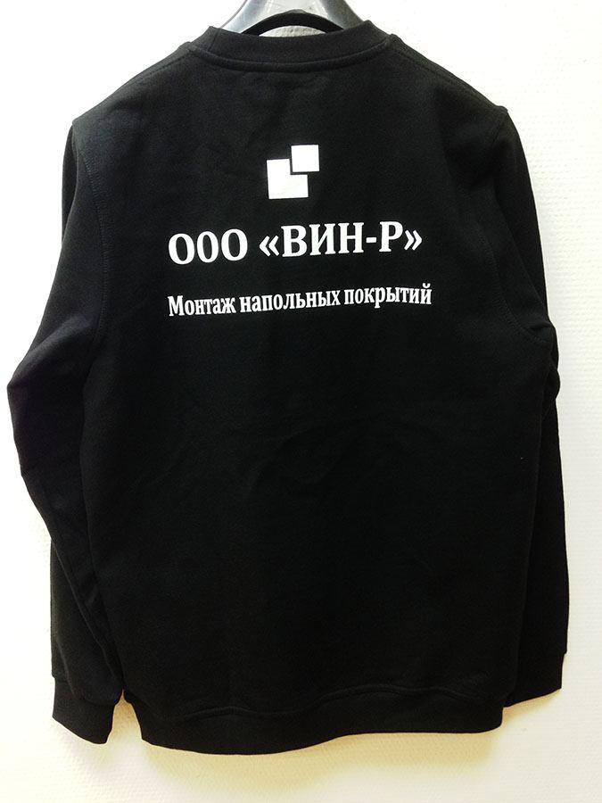 Логотип на спине свитшота